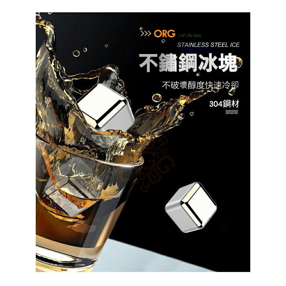 今日促銷★ 304不鏽鋼~ 不鏽鋼冰塊 不融化冰塊 304食品級不鏽鋼 冰球 冰石 冰粒 露營 ORG《SD1699e》
