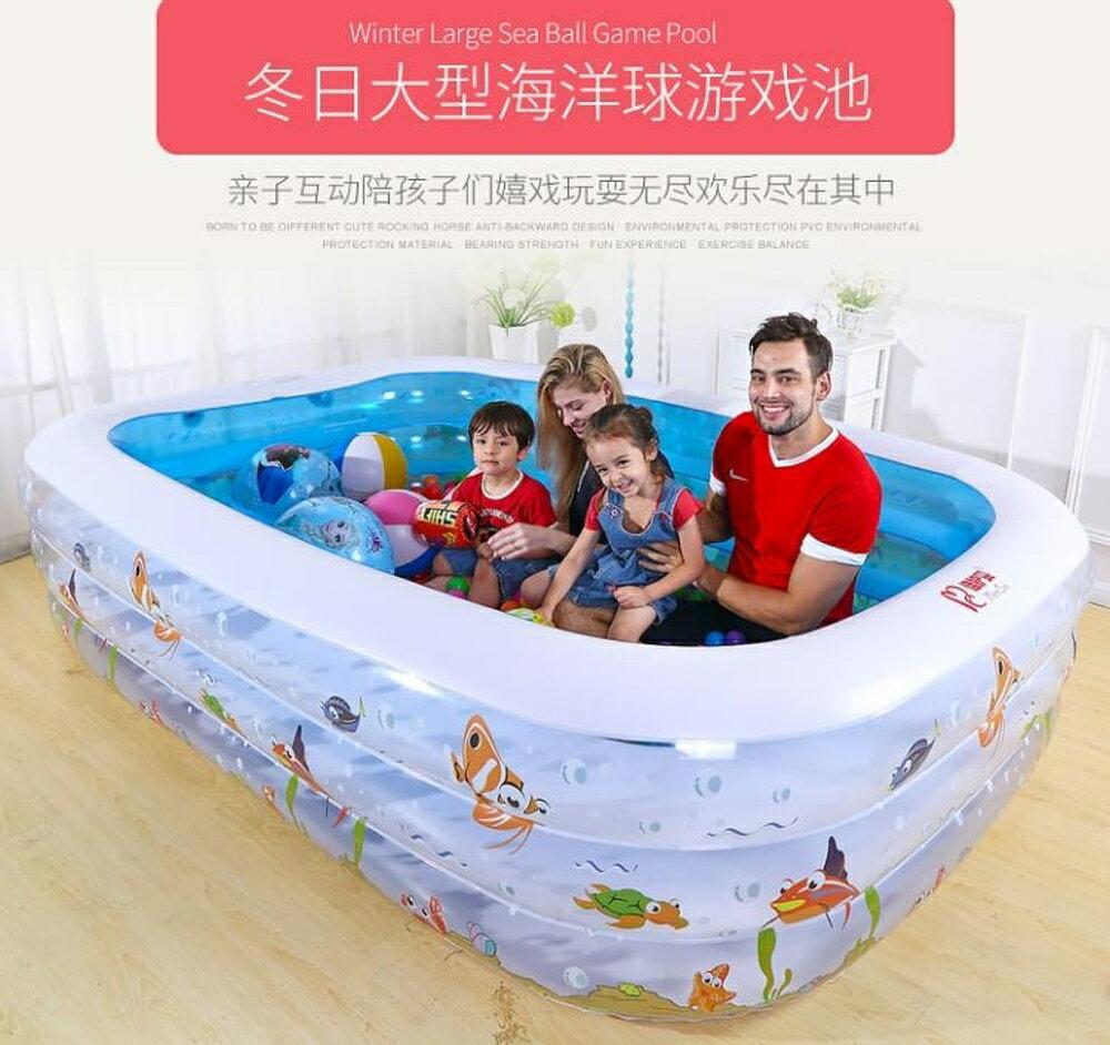 嬰兒童游泳池充氣家庭嬰兒成人家用海洋球池加厚超大號戲水池 極客玩家