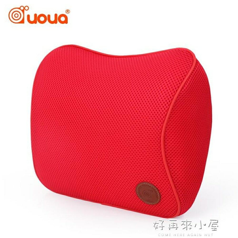 小蝸汽車頭枕車載護頸枕頸椎枕車用座椅四季通用枕頭靠墊靠枕  好再來小屋 igo