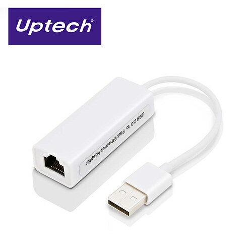 UPTECHNET102USB2.0網路卡【三井3C】