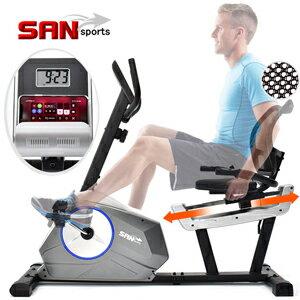 【SAN SPORTS】磁控躺臥式健身車(距離調整+透氣靠背)臥式車美腿機.室內腳踏車.動感單車自行車.腳踏訓練器.老人康復運動健身器材.推薦哪裡買專賣店ptt  C198-601R 1