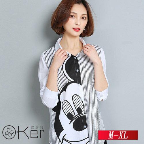 米奇圖案條紋中長款襯衫 M-XL O-Ker 歐珂兒 131503