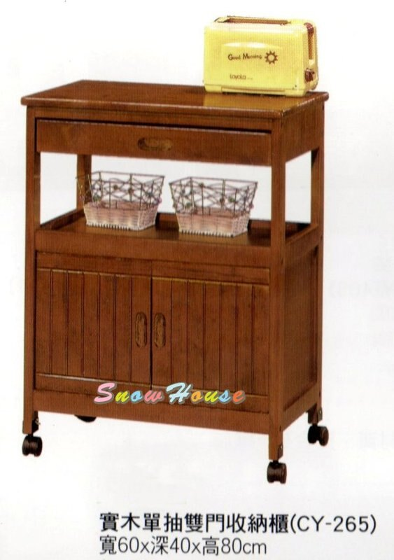 ╭☆雪之屋居家 館☆╯R559-06 實木單抽雙門收納櫃 置物櫃(DIY自組)