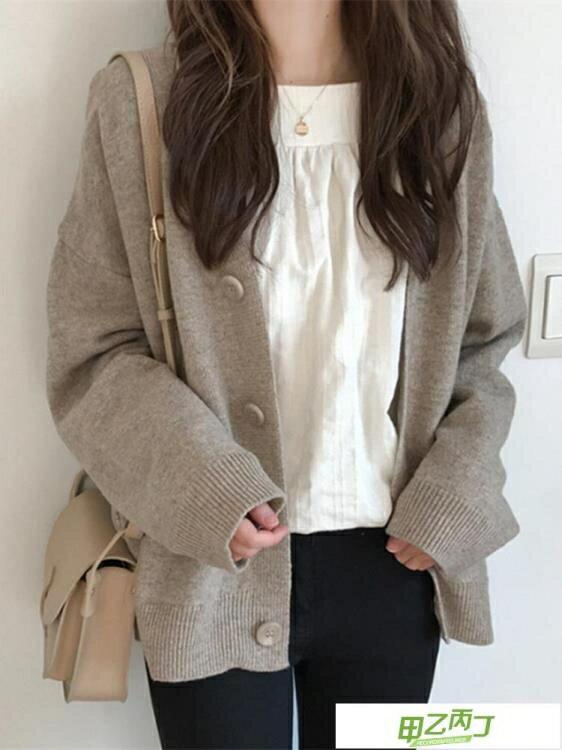 針織外套 春秋新品寬鬆慵懶風V領針織開衫外套洋氣短款毛衣女【快速出貨】