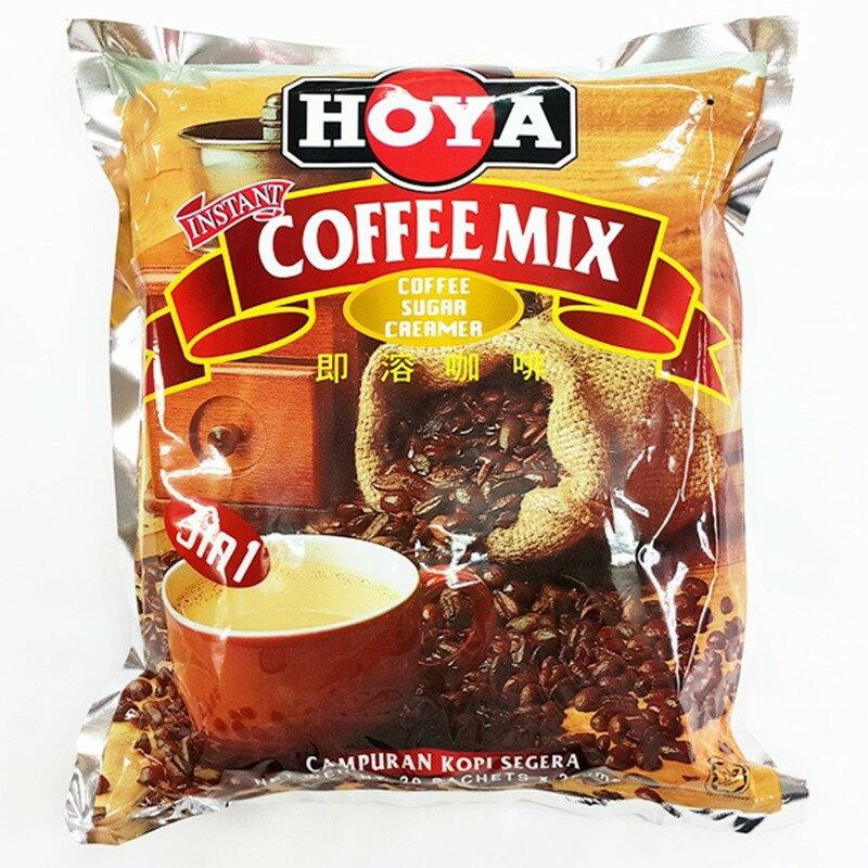 HOYA 三合一咖啡 600g【9556465600015】(馬來西亞沖泡) 0