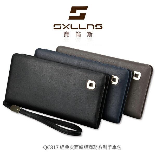 強尼拍賣~現貨出清SXLLNS賽倫斯SX-QC817經典皮面韓版商務系列手拿包大容量好收納真皮手拿包