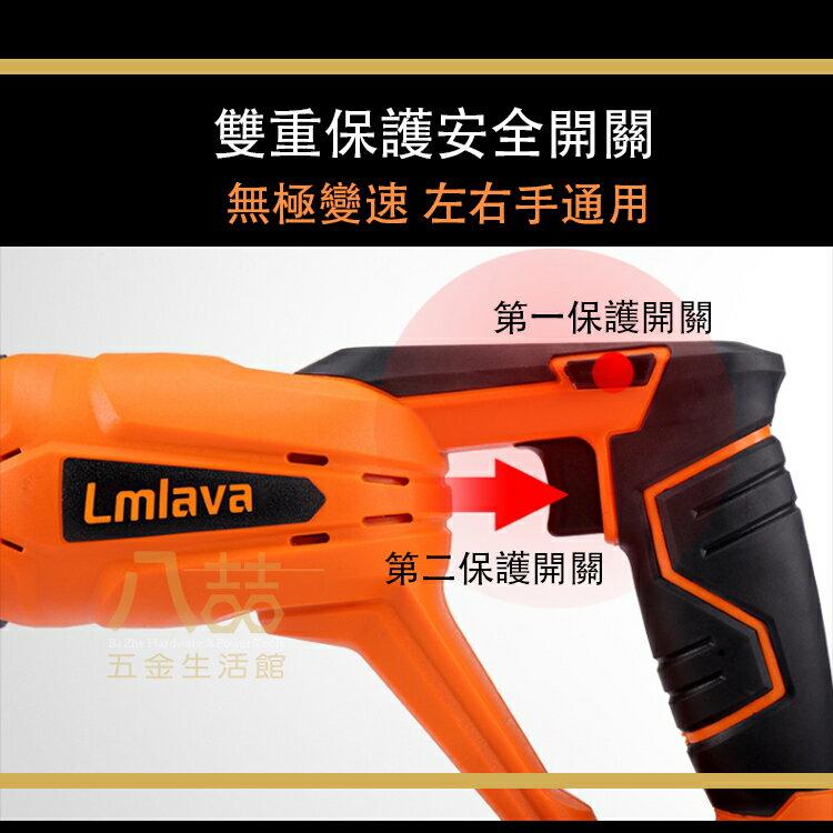LMlava 鋰電式往復鋸 附送切割鋸條  充電式軍刀鋸 充電式手工具 軍刀鋸 往復鋸 電鋸 切割機 充電鋸 6