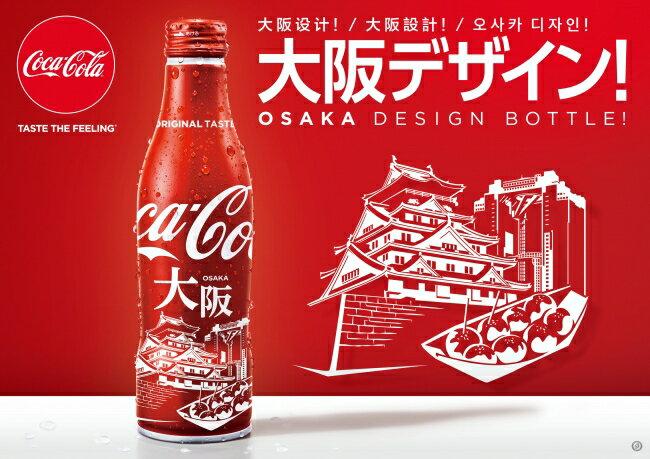 【可口可樂】期間限定Coca-Cola鋁瓶裝原味可樂-東京 / 明治維新 / 北東北-陸奧 / 甲子園 / 德川 / 大阪 250ml 收藏版 日本原裝進口 3.18-4 / 7店休 暫停出貨 7