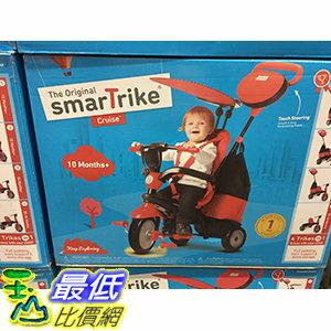 [106限時限量促銷] C1165985 COSCO SMARTRIKE CRUISE 4 IN 1 BABY TRIKE RED BLACK 史崔克多功能三輪車
