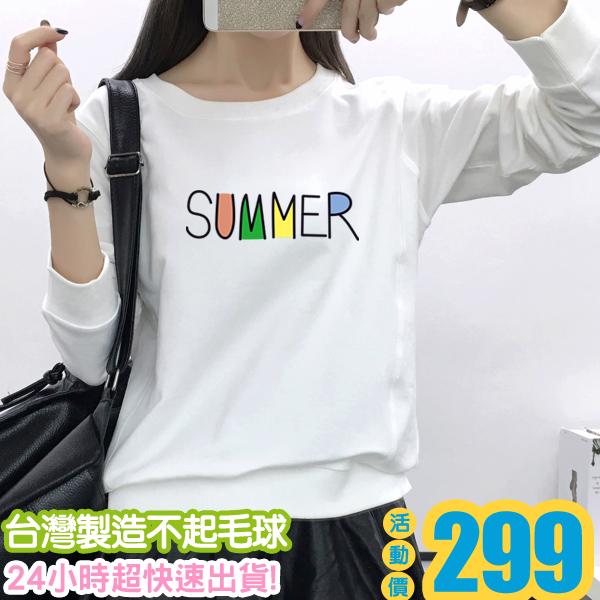 ◆快速出貨◆刷毛T恤 圓領刷毛 情侶T恤 暖暖刷毛 MIT台灣製.彩色SUMMER【YCS157】可單買.艾咪E舖 0