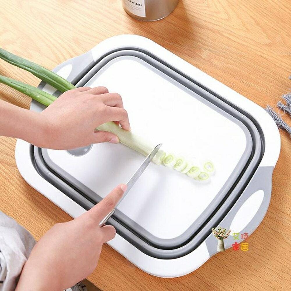 砧板 抖音神器折疊菜板塑料砧板多功能家用切菜板瀝水籃洗菜盆一體 2色【99購物節】