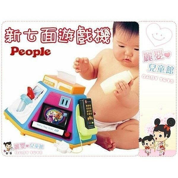 麗嬰兒童玩具館~日本People專櫃安全玩具-新超級多功能七面遊戲機-公司貨(改版新款) 2