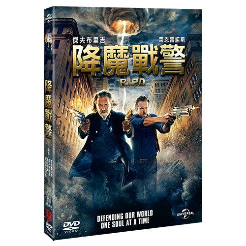 <br/><br/> 降魔戰警 R.I.P.D (DVD)<br/><br/>