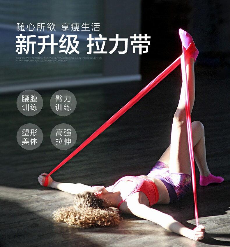 【無賴小舖】健身瑜珈拉力帶 訓練帶 健身拉力帶 伸展帶拉力片 阻力帶 健身器材 運動器材 運動 健身 減肚子 瑜珈