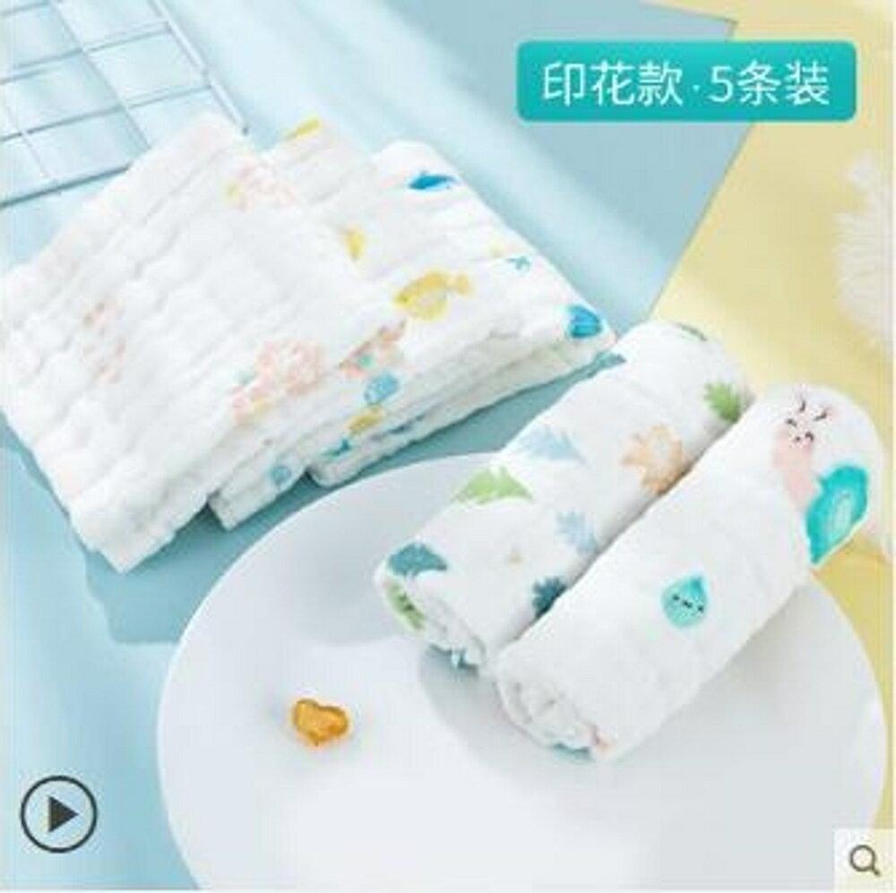 圍兜口水巾 寶寶兒童毛巾洗臉新生兒童用品初生純棉幼兒全棉小方巾jy