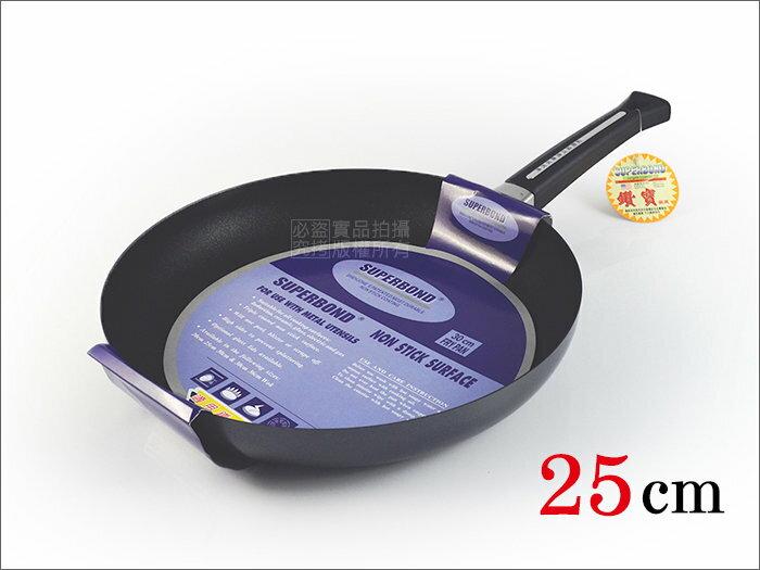 快樂屋? 美國專利 鑽寶 25cm 不沾標準平底鍋 電磁爐適用 平煎鍋(保證不沾鍋效果優於不鏽鋼鍋)