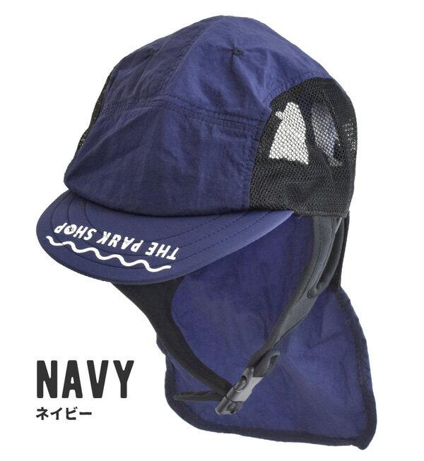日本e-zakkamania  / THE PARK SHOP 兒童遮陽帽 帽子  /  64682-1800467  /  日本必買 日本樂天直送(4536) 2