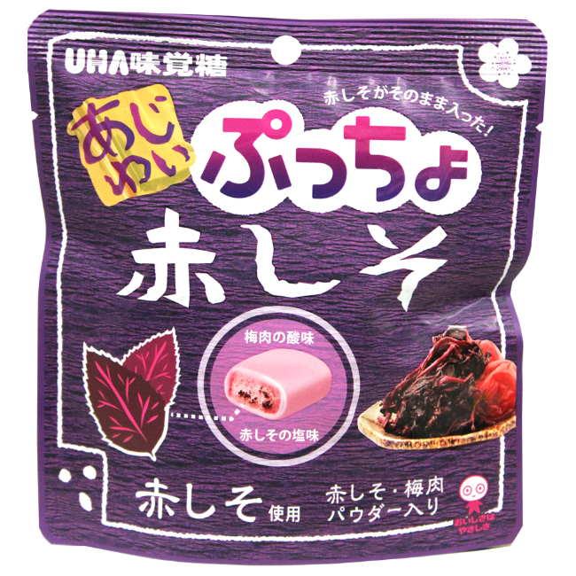 味覺糖紫蘇噗啾軟糖