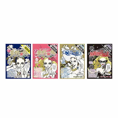 日本【新美肌一族-5入組】保養面膜 ⭐任選5片只要799⭐ 1