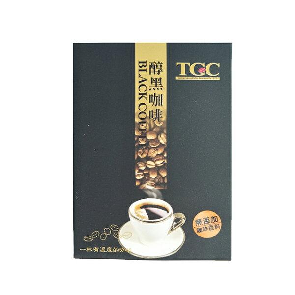 雲林古坑咖啡:經典-醇黑咖啡15入