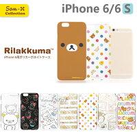 角落生物Sumikko-gurashi,角落生物手機殼推薦推薦到iPhone 6/6s 手機殼 拉拉熊 San-X 正版授權 透明銀箔/金箔/彩繪 硬殼 4.7吋-拉拉熊/懶懶熊/角落生物