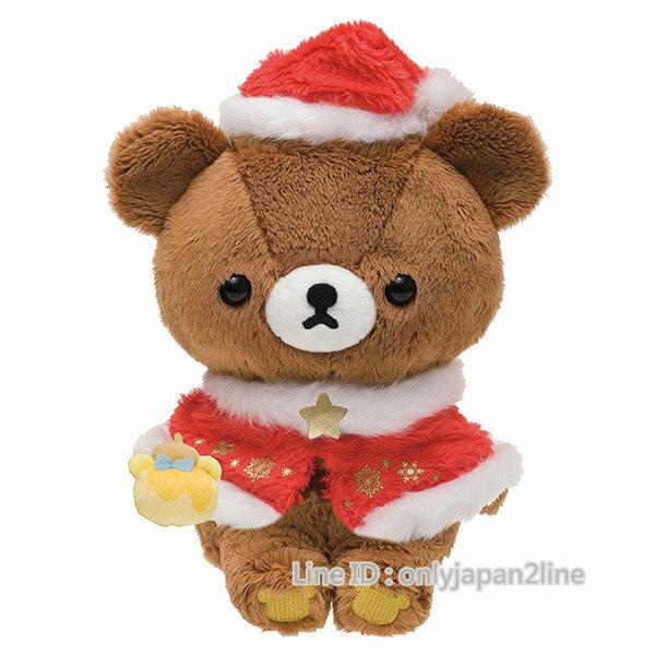 16112600012\t聖誕節限定娃-蜂蜜熊   SAN-X 懶熊 奶妹 奶熊 娃娃 絨毛娃 聖誕節 交換禮物 聖誕市集 真愛日本