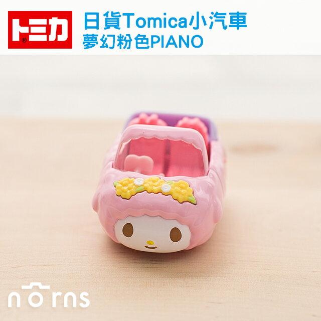 NORNS 【日貨Tomica多美小汽車(夢幻粉色PIANO#149)】日本TOMICA 多美小汽車 PIANO 三麗鷗