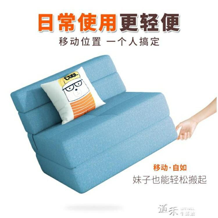 沙發床可折疊客廳單人小戶型雙人72cm多功能榻榻米臥室   【新年鉅惠】