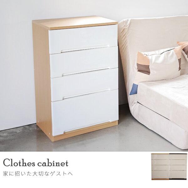 收納箱 整理箱 收納櫃 斗櫃【Q0057】Q BOX木板4層收納櫃(兩色) MIT台灣製 完美主義