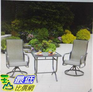 [COSCO代購]W1500038戶外咖啡桌椅3件組