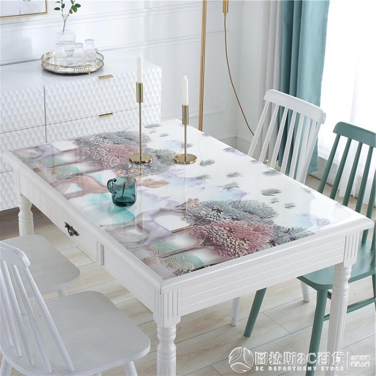 桌布 PVC桌布防水防燙防油免洗茶幾墊子透明軟塑料玻璃餐桌墊台布厚家