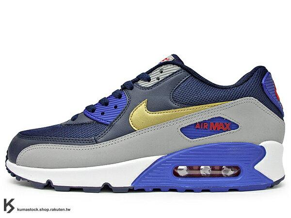 NSW 經典復刻鞋款 人氣商品 2015 NIKE AIR MAX 90 ESSENTIAL 深藍灰紫 金勾 牛巴戈 皮革 網布 慢跑鞋 (537384-409) !