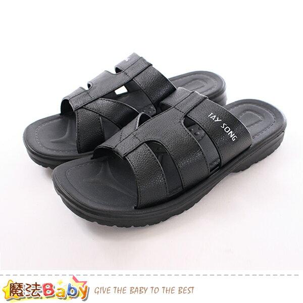 男鞋紳士時尚版休閒拖鞋魔法Baby~sd0334