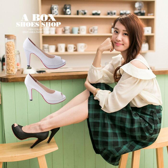 【KD863】MIT台灣製 韓版  亮片金蔥 多款防水台露趾魚口高跟鞋 3色
