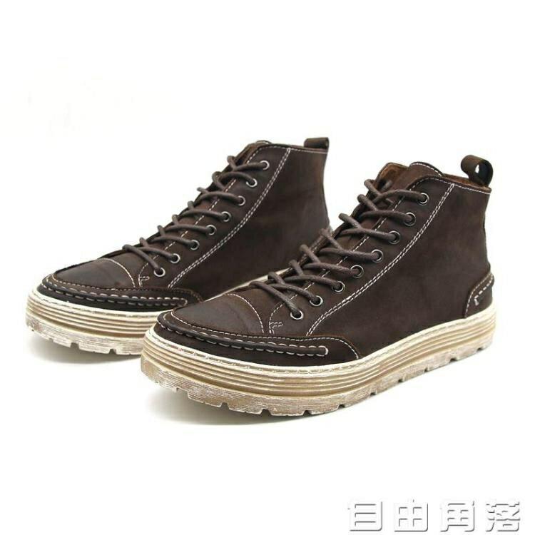 清貨處理外貿原單男士休閒鞋英倫馬丁靴潮男工裝高筒皮靴短靴