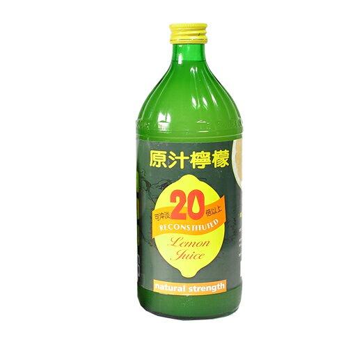 紅花牌檸檬原汁960c.c.~愛買~
