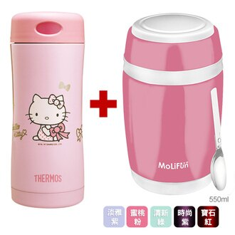 膳魔師 Hello Kitty雙層真空保溫杯瓶400ml【JCG-400-PK】+魔力坊 不鏽鋼真空保溫悶燒罐550ml(MF0152P+MF0230)