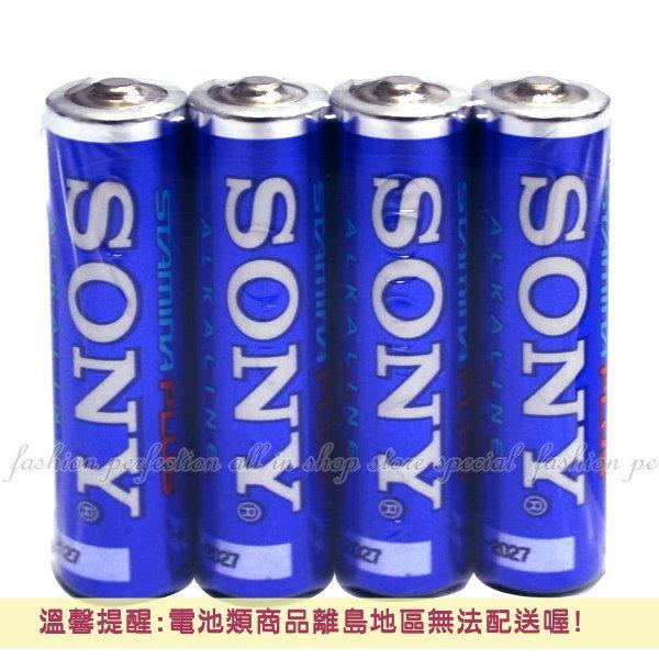 SONY 鹼性電池3號 4入 SONY電池 3號電池【GN203】◎123便利屋◎