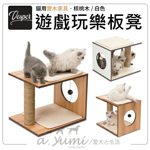 實木貓咪遊戲板凳跳台