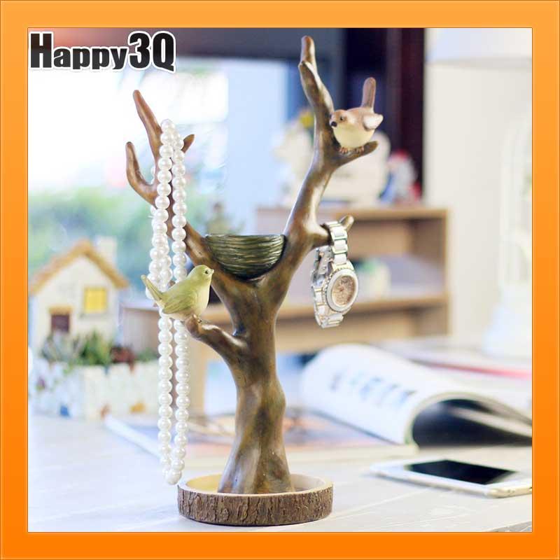 創意復古項鍊手錶耳環鑰匙戒指木頭樹枝小鳥飾品架展示架收納玄關擺設-白/咖啡【AAA1482】