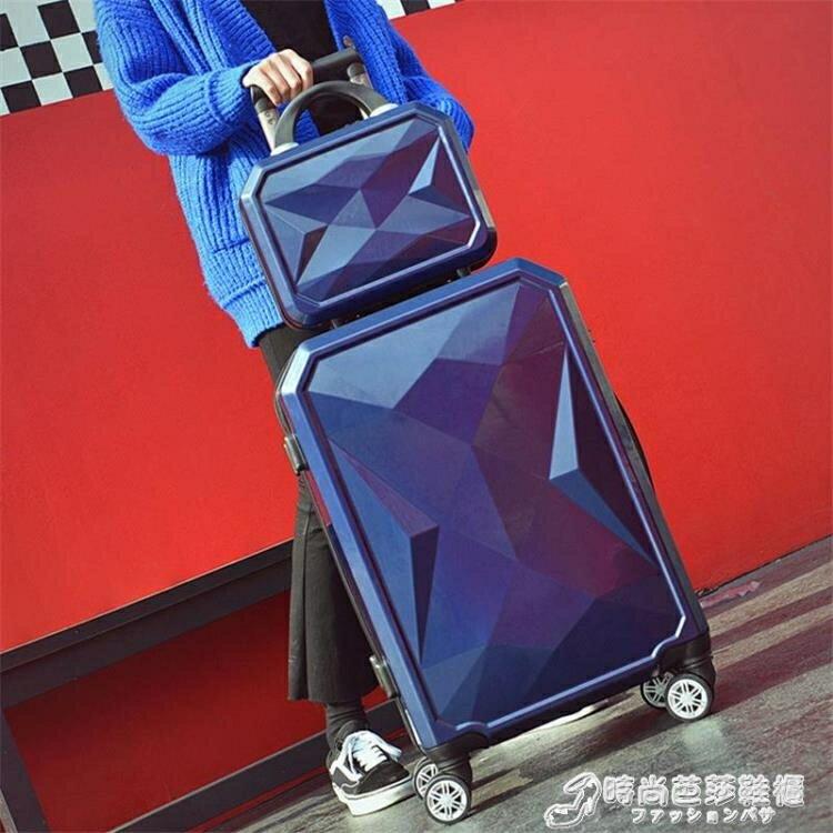 學生潮流行李箱男韓版密碼皮箱女ins拉桿箱個性旅行箱包 特惠九折