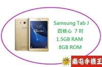 Samsung 三星到@南屯手機王@ Samsung Galaxy Tab J 7 吋 四核心  宅配免運費