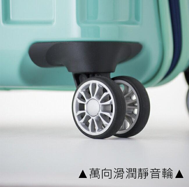 【MAXBOX】28吋 台日同步 96公升時尚 行李箱 / luggage(1701-19藍)【威奇包仔通】 6