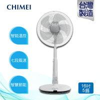 CHIMEI奇美 電風扇推薦到CHIMEI 奇美  DF-16D0ST 16吋 DC馬達微電腦ECO立扇就在東隆電器推薦CHIMEI奇美 電風扇