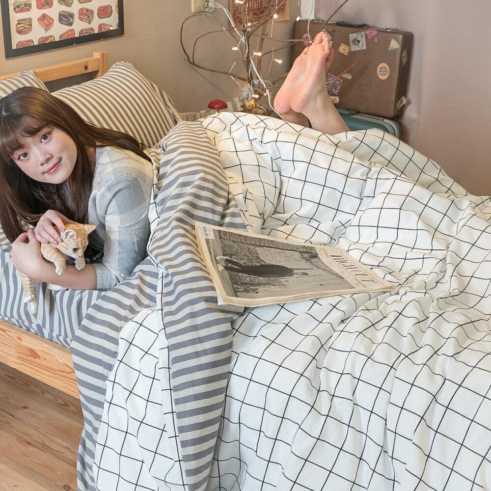 Cube&Line【床包灰線條】單人/雙人熱賣組  舒適磨毛布 台灣製造