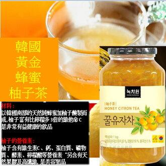 【免運】 韓國香醇養生蜂蜜柚子茶 1kg,4罐入  【樂活生活館】