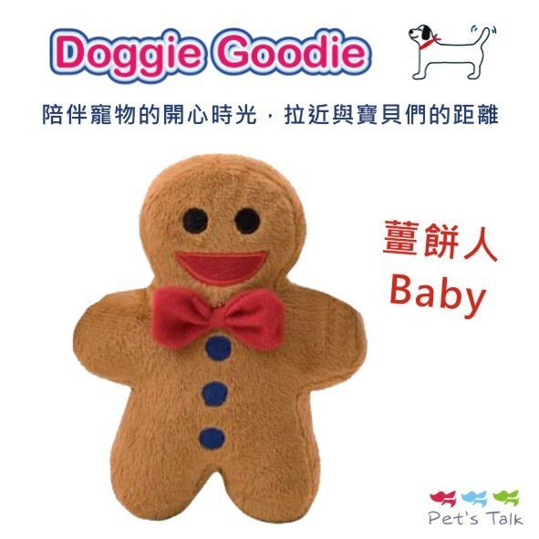 Doggie Goodie ~聖誕薑餅人Baby Pet #x27 s Talk