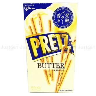 日本 固力果 PRETZ 奶油棒 奶油餅乾棒 使用6%發酵奶油 日本製造進口 * JustGirl *