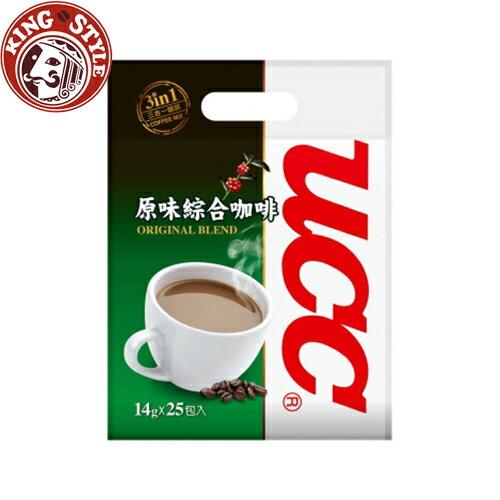 金時代書香咖啡【UCC】原味綜合3合1咖啡 14gx25入
