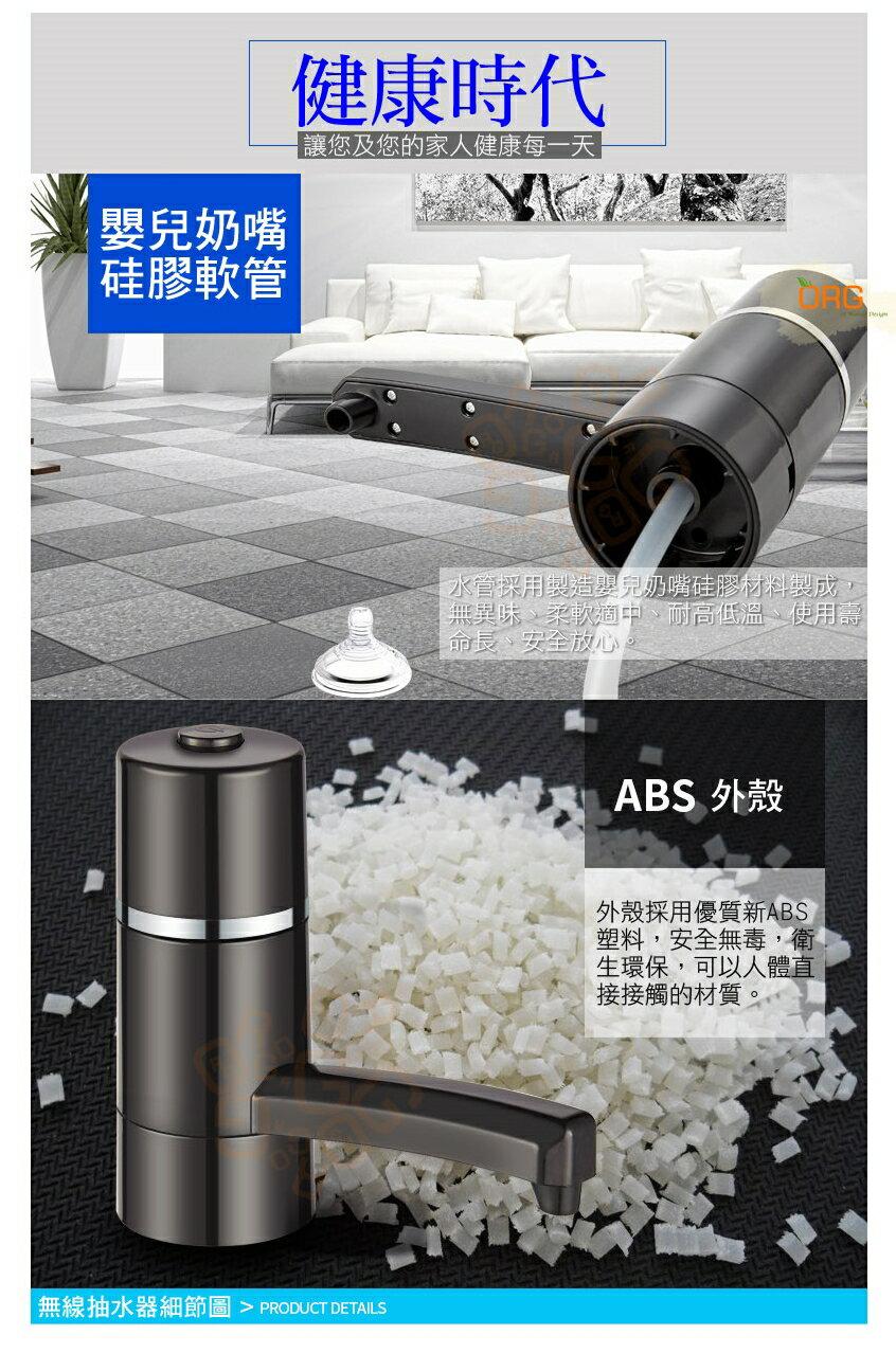 ORG《SD1086》最新款無線抽水器 USB充電款 桶裝水 取水神器 免插電抽水器 自動抽水器 自動飲水器 露營野餐 7